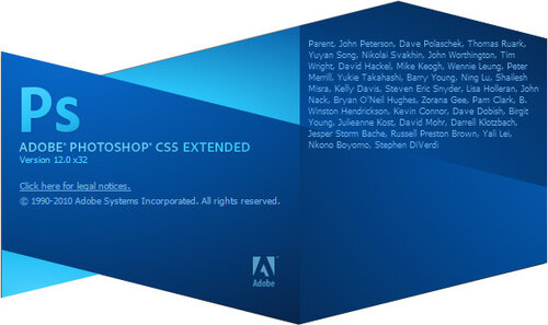 Название: Adobe Photoshop CS5 Extended Edition Версия: v.12.0