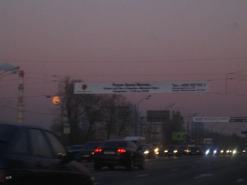Кутузовский просп.