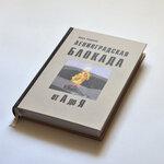 Книги, журналы, открытки