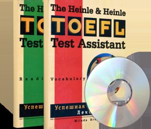 Milada Broukal - Успешная сдача TOEFL