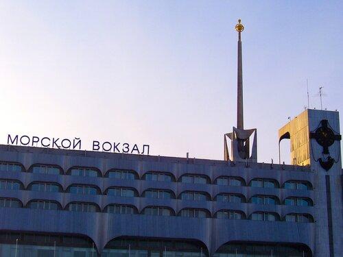 Морской вокзал*