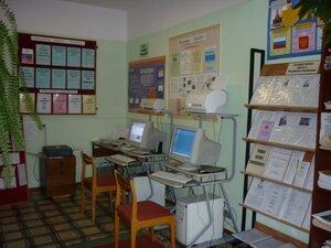 Центр правовой информации Рябчинской библиотеки.