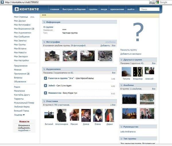 http://img-fotki.yandex.ru/get/4209/silavoli.3/0_5788d_d4f87c1d_XL.jpg