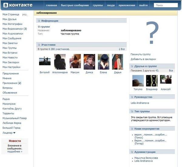 http://img-fotki.yandex.ru/get/4209/silavoli.3/0_5788e_8a6a3304_XL.jpg