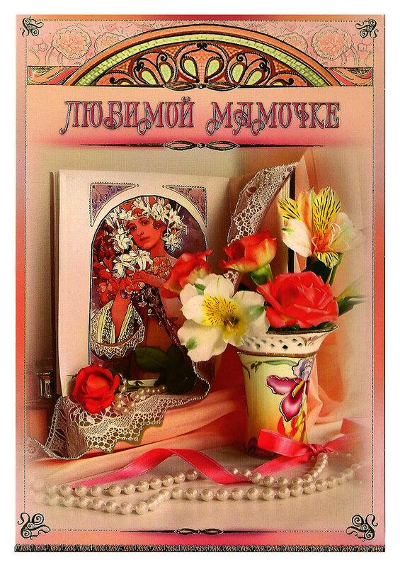 Империя издательство открытки