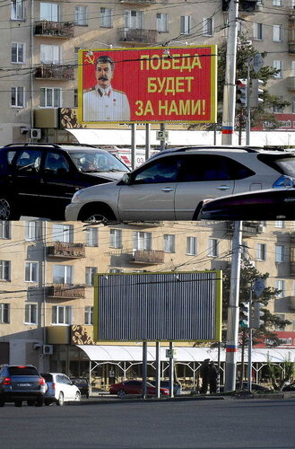 Омск праздновал без Сталина