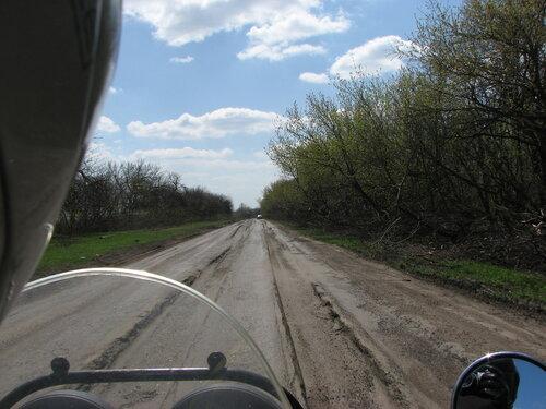 Поездка к селу Гранитное и немного дальше. 0_55c02_fcddf685_L