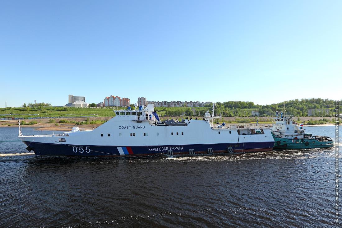 сторожевой корабль Аметист