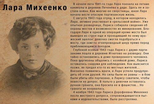 https://img-fotki.yandex.ru/get/4210/108533029.13/0_1fbb98_f95dceb8_L.jpg