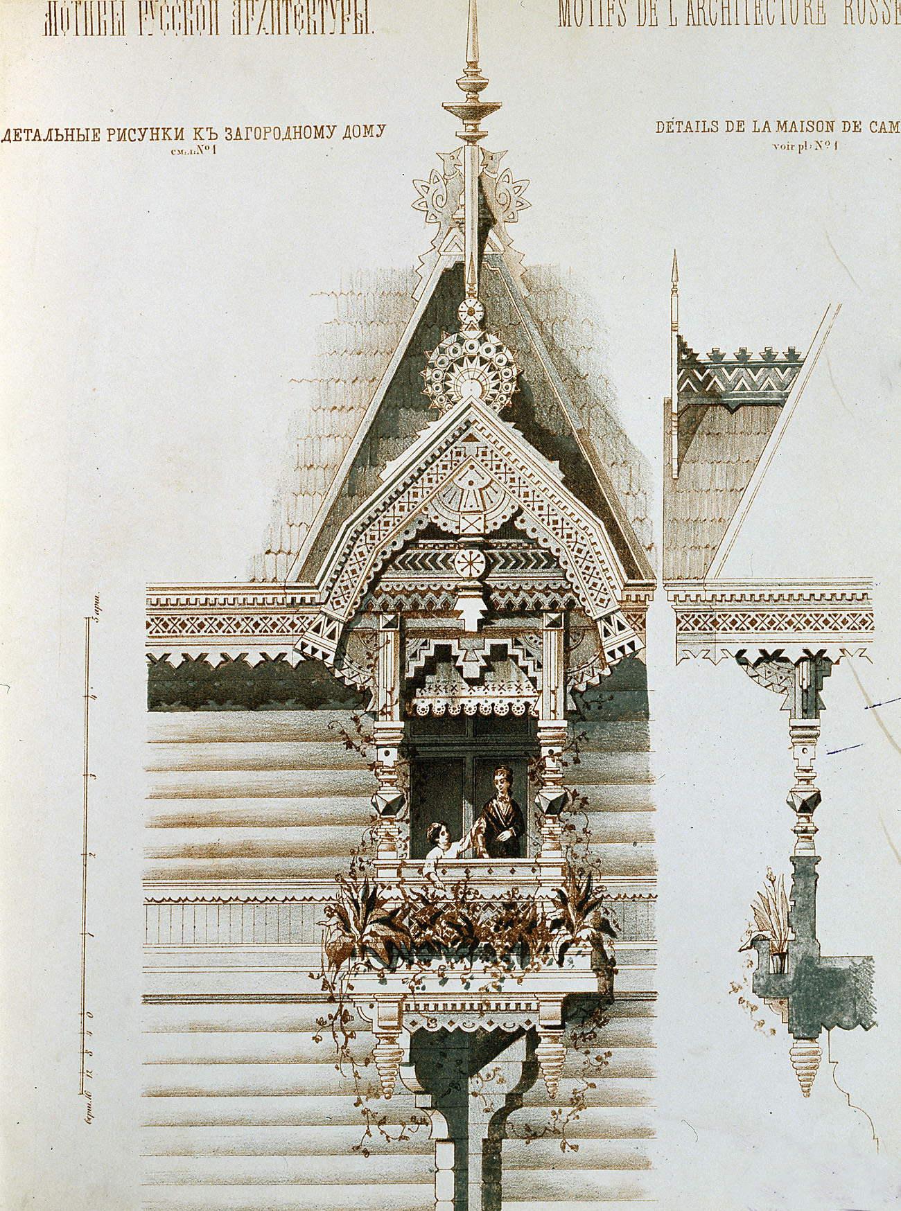 Motifs de l 39 architecture russe for Architecture russe