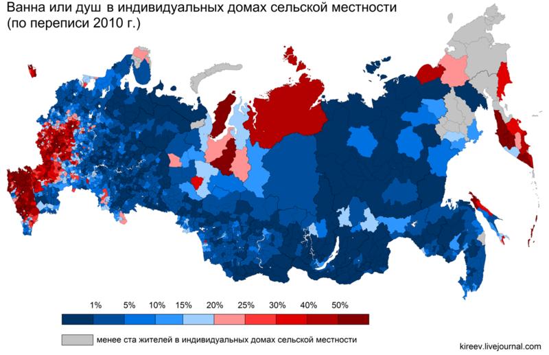 russia-bathroom-raions.png