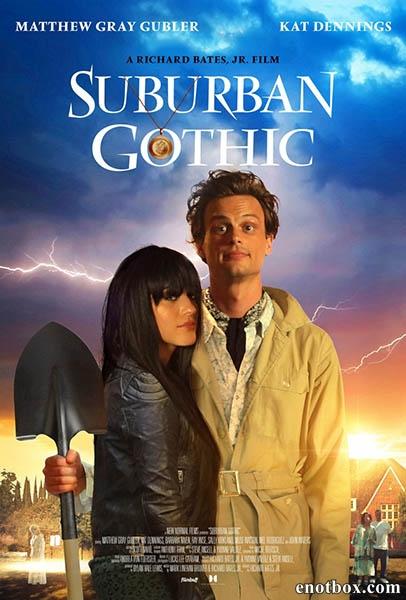 Пригородная готика / Suburban Gothic (2014/WEB-DL/WEB-DLRip)