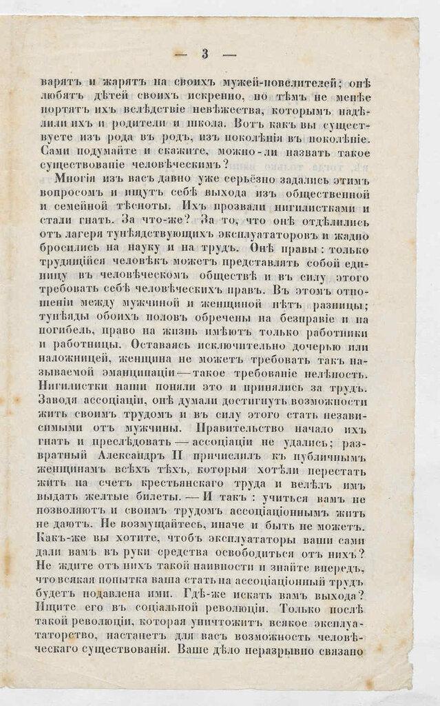 Nechaev(4-1).jpg