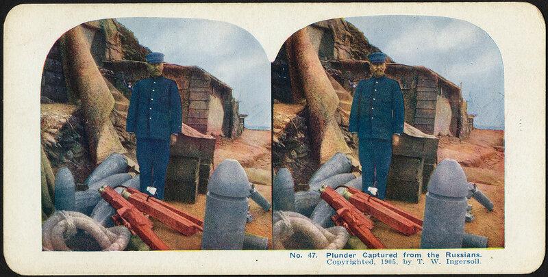 Цветные фотографии русско японской войны 0 14658a 47500f1e XL