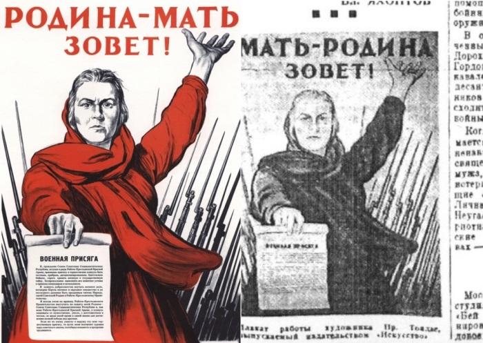 Образ женщины, которая запечатлена на плакате, запал в душу советским солдатам настолько, что многие