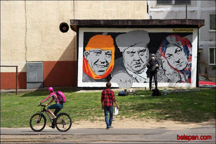 Граффити по-витебски