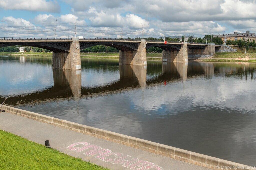 Нововолжский мост