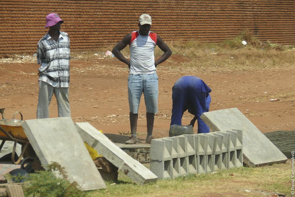 Малави, Лилонгве