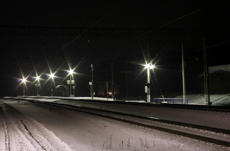 Платформа станции Лукино