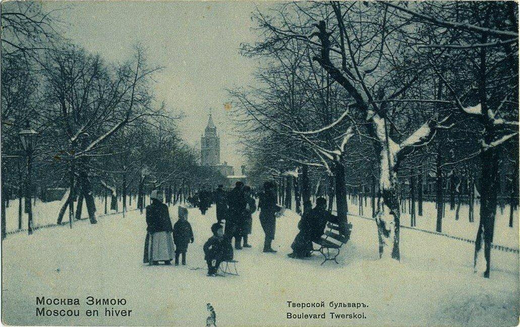 Москва Зимой. Тверской бульвар
