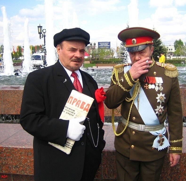 Ленин и Царь