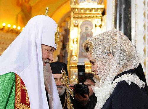 Медведева и Кирилл