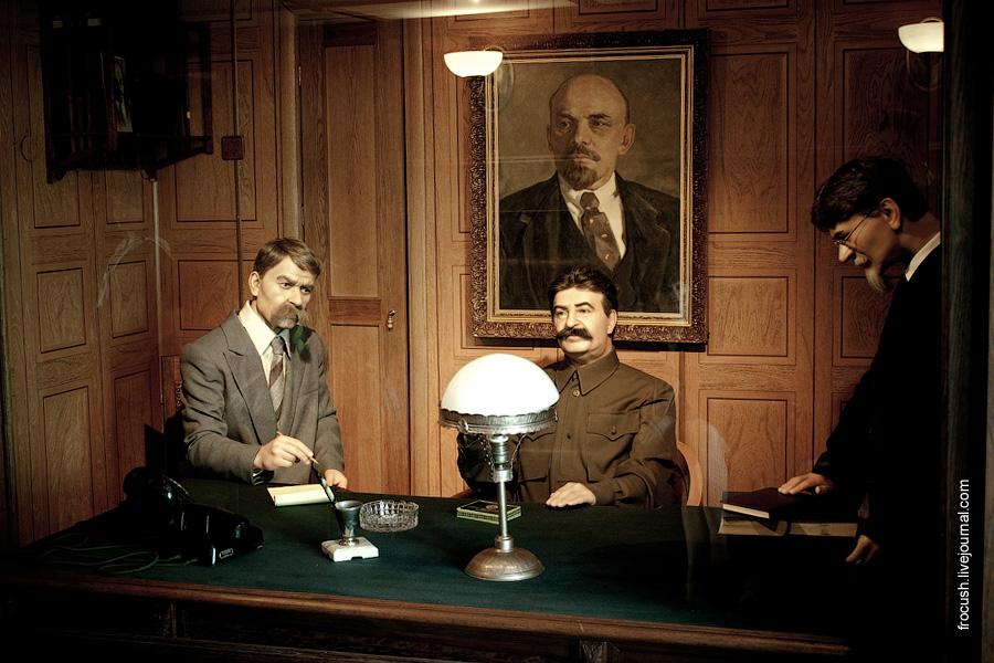 Горький, Сталин и Калинин