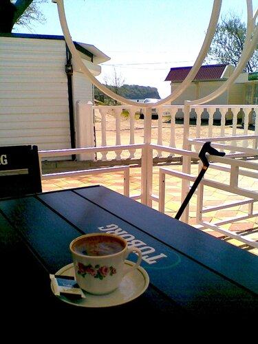 кофе и краешек моря