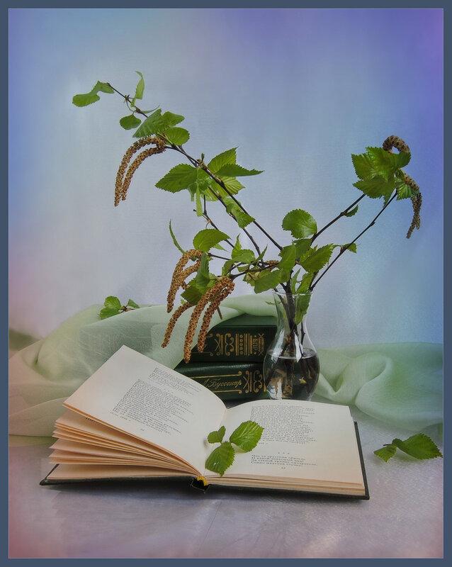 Весенние чтения