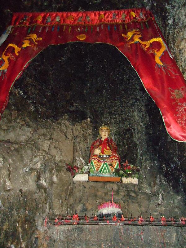 Пещера Водного Бессмертного