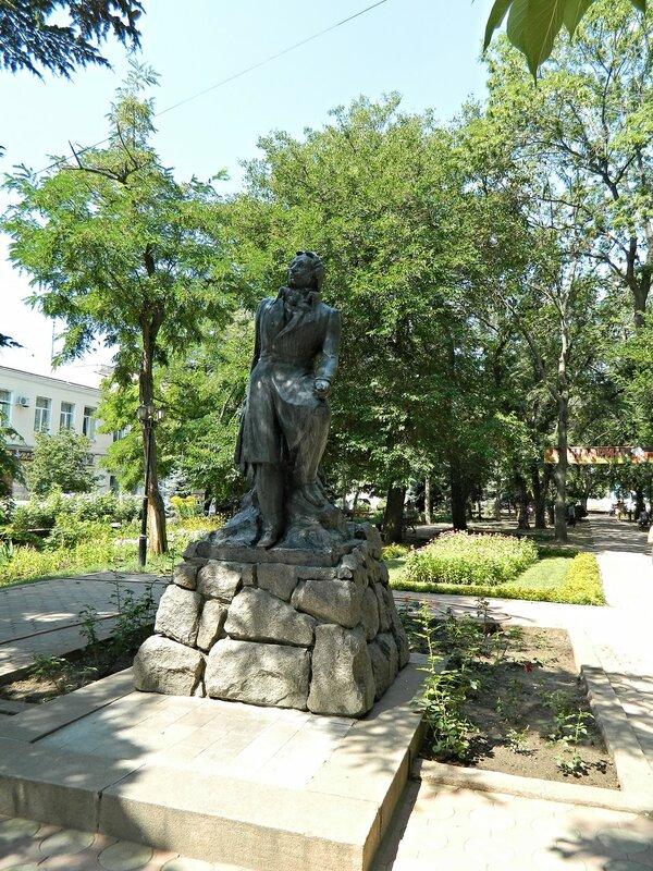 Феодосия. Пушкин.