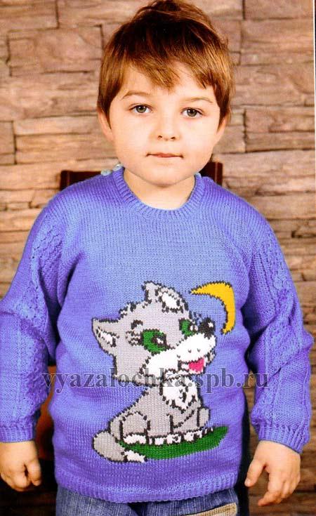 джемпер свитер для ребенка