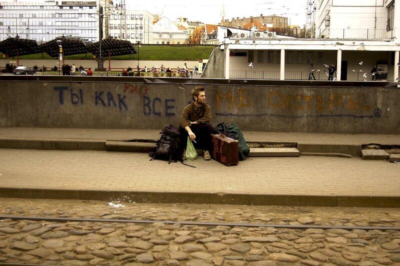 ArtimasDraugas @ Riga