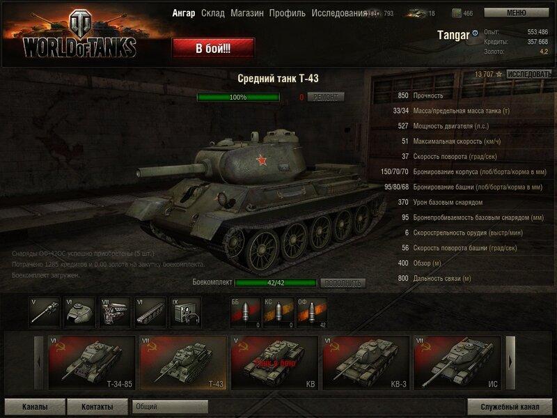 T43-y11