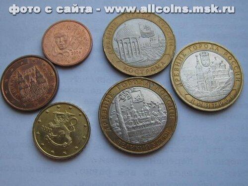 Новые коллекции монет альбом для коллекционных монет я