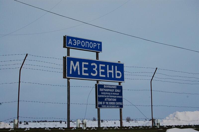 http://img-fotki.yandex.ru/get/4211/h-956139-g.2/0_2d7b0_b23fe9da_XL.jpg