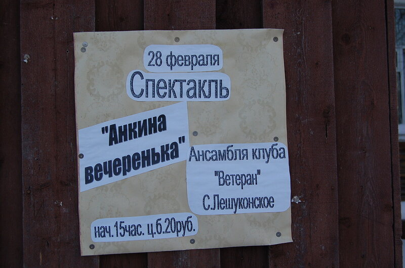 http://img-fotki.yandex.ru/get/4211/h-956139-g.2/0_2d7be_a62d2658_XL.jpg