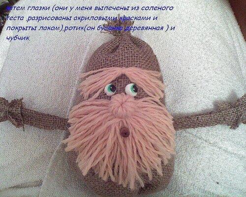 http://img-fotki.yandex.ru/get/4211/lyudmiladanko.7/0_2ce6e_c67d1c01_L.jpg
