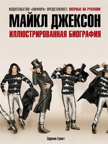 http://img-fotki.yandex.ru/get/4211/m-jackson-info.3/0_2f613_cd46a16c_L.jpg