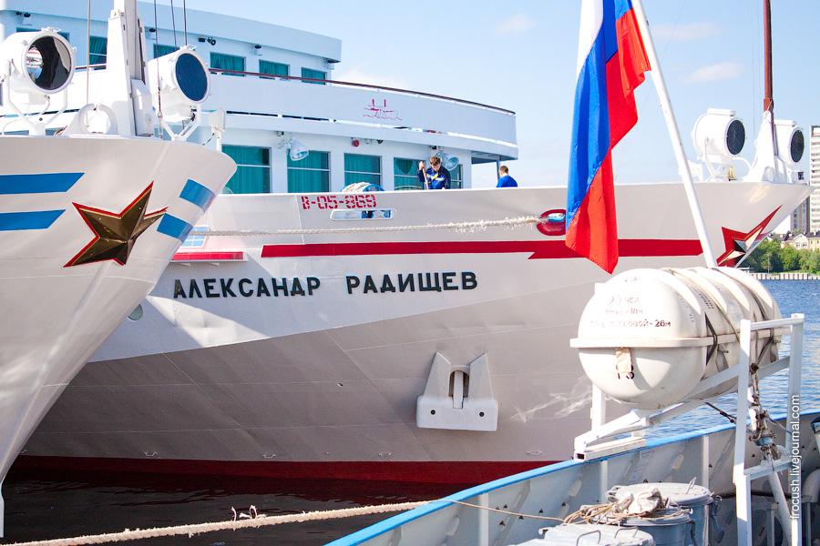 Май 2010 года. теплоход «Александр Радищев» в Северном речном порту Москвы