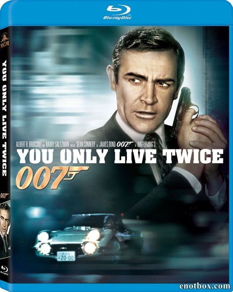 Джеймс Бонд 007: Живешь только дважды / James Bond 007: You Only Live Twice (1967/BDRip/HDRip)