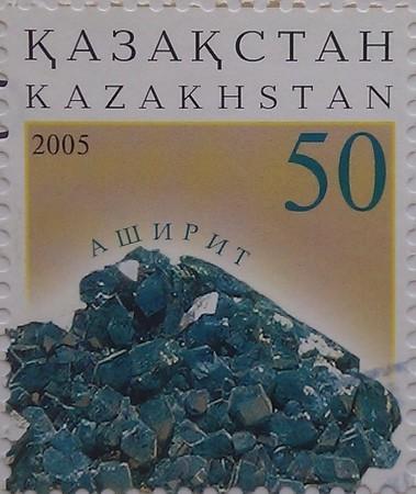 2005 № 517 из ерии Минералы Казахстана Аширит 50