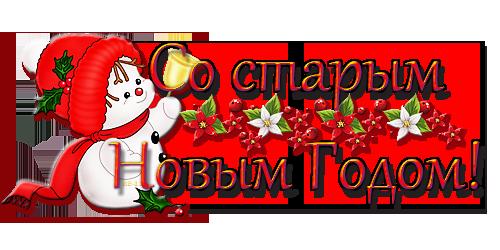https://img-fotki.yandex.ru/get/4212/230148220.131/0_1b3cef_ccbbe1cd_L.png