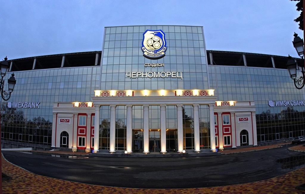 В Одессе готовятся принять'Манчестер Юнайтед. Лига Европы