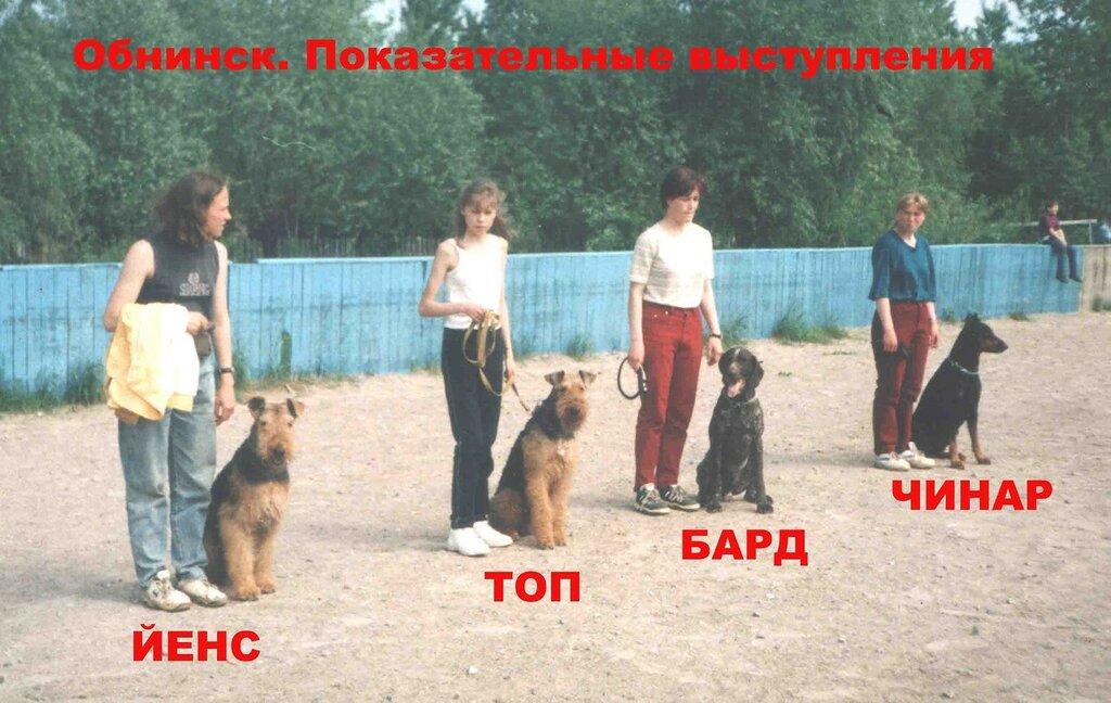 https://img-fotki.yandex.ru/get/4212/244441412.e/0_16c061_410e49bc_XXL.jpg