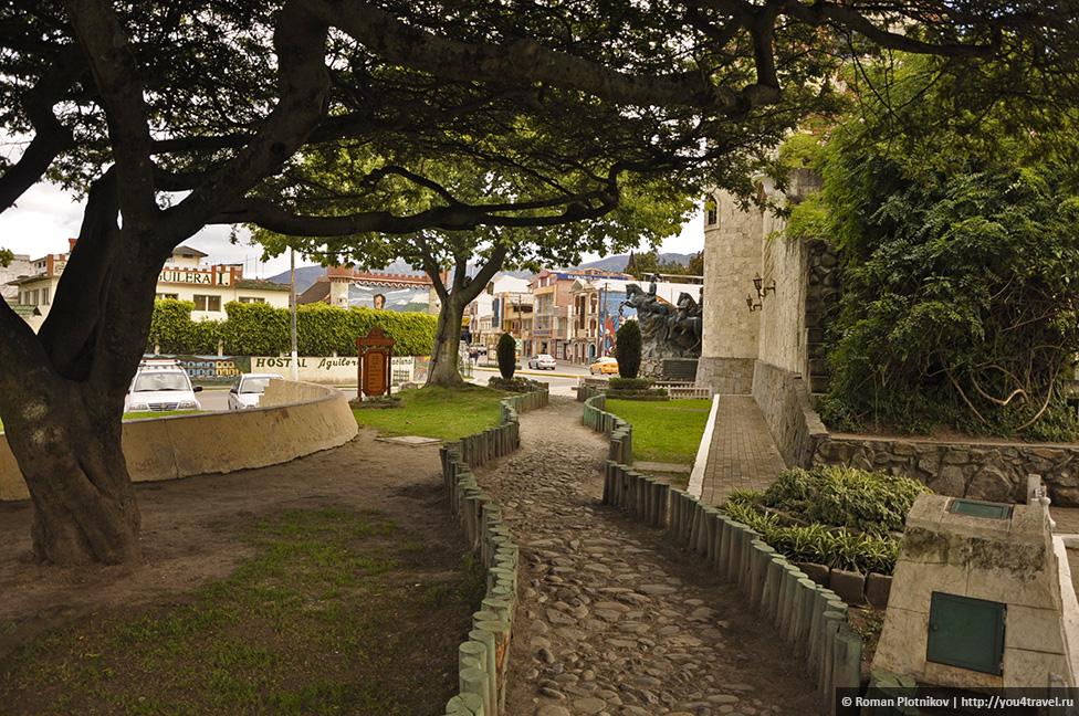 0 15c6a7 85235481 orig Лоха – культурная столица Эквадора