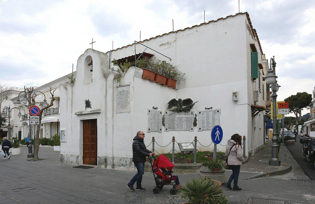 Искья-Пото. Церковь Святого Джилорамо (Chiesa di San Girolamo)