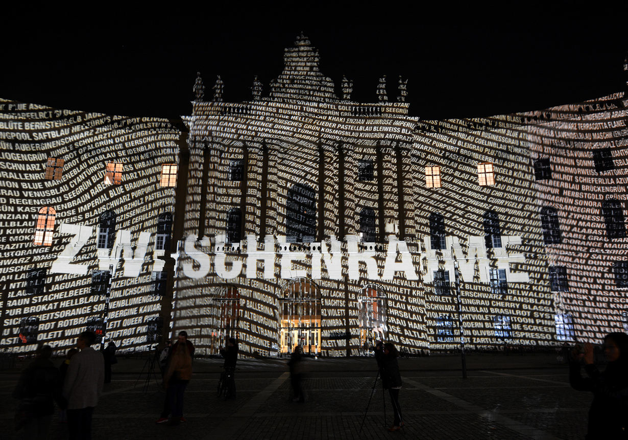 Фестиваль света 2014 в Берлине