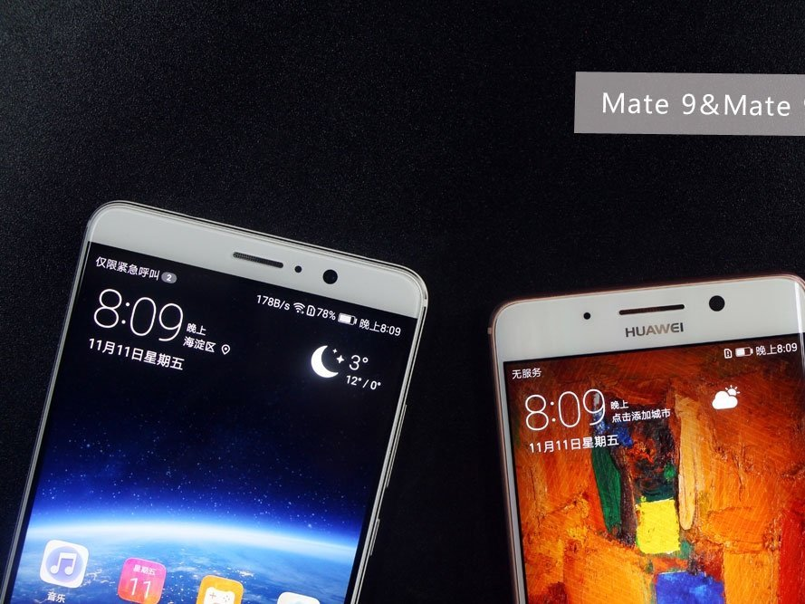 Huawei продемонстрировал новые мобильные телефоны ипланшеты