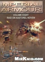 Книга Imperial Armour Volume Eight - Raid on Kastorel-Novem